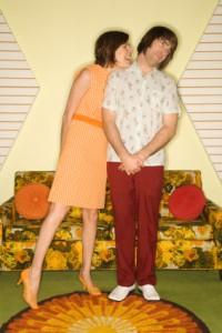1970's couples